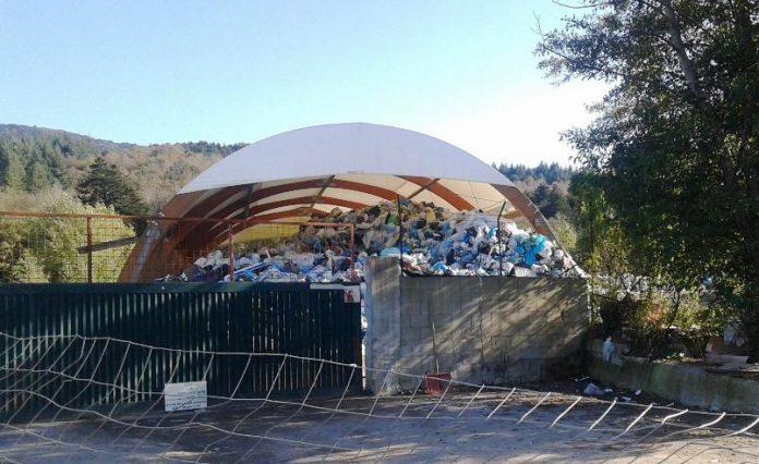 Il centro di conferimento comunale di Serra