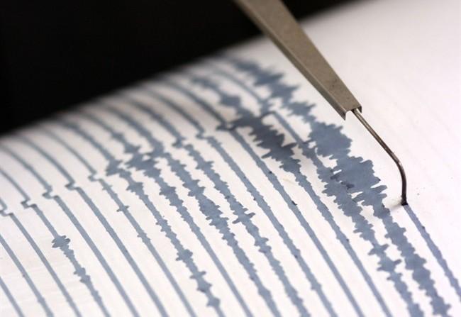 Scossa di terremoto in Calabria avvertita in tutto il Vibonese