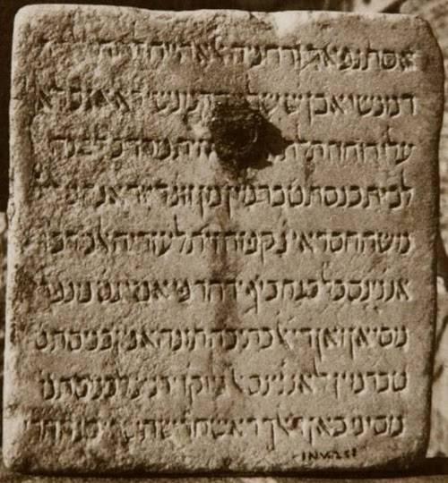 """Le """"giudecche"""" del Vibonese, ecco cosa resta dell'ebraismo in provincia di Vibo"""