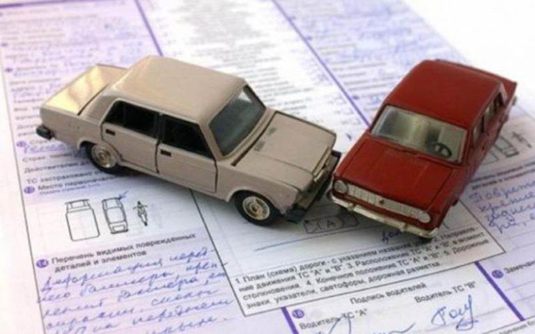 Fraudolento danneggiamento di beni assicurati a Vibo, ecco tutte le accuse