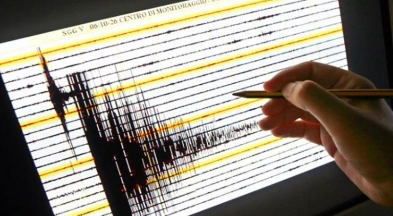 Terremoto di magnitudo 2,3 al largo di Tropea e Ricadi