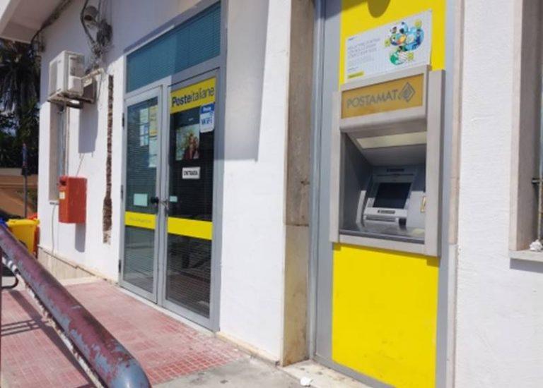 """Bancomat """"illeggibile"""" alle Poste di Mileto, gli utenti protestano"""