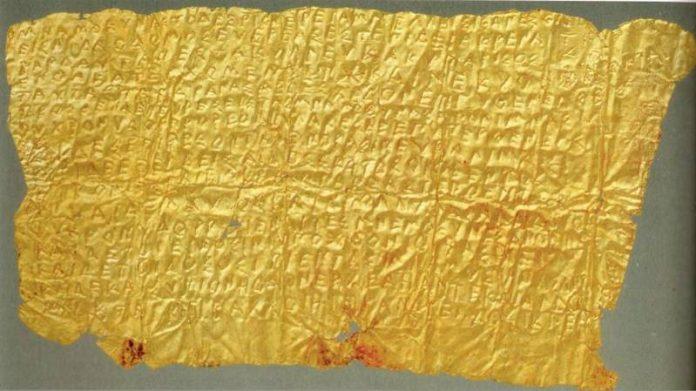La Laminetta aurea di Hipponion