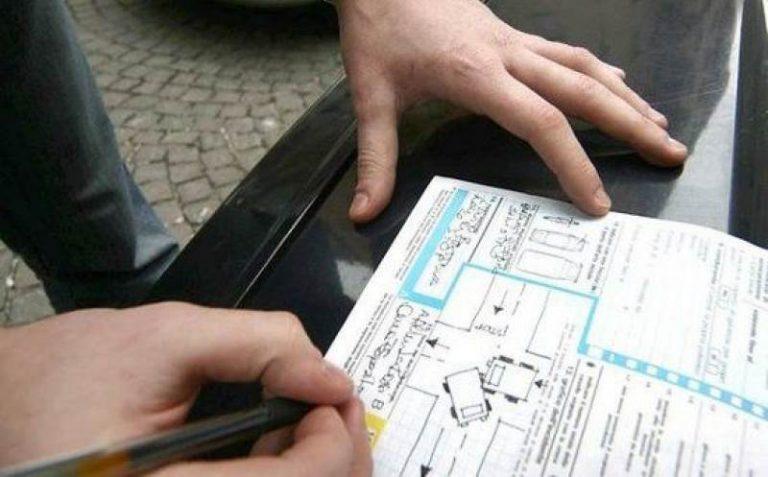 Truffa alle assicurazioni nel Vibonese: ancora un rinvio per 65 imputati