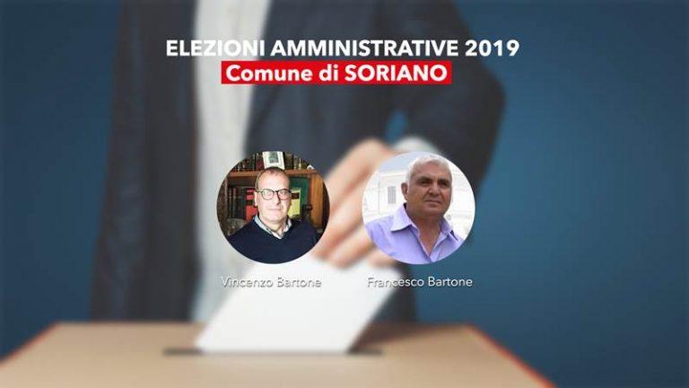 Comunali 2019 | Soriano, Vincenzo Bartone nuovo sindaco