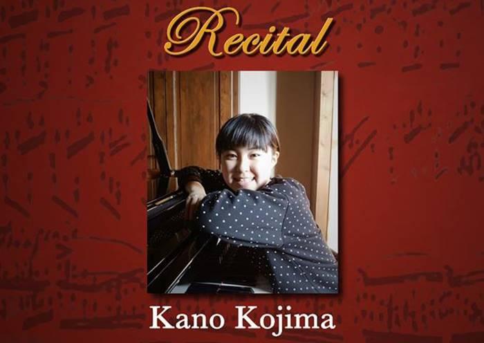 Mileto, l'enfant prodige giapponese Kojima apre il festival pianistico del Cmi