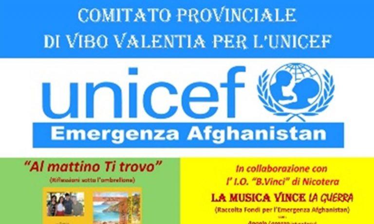 L'Unicef di Vibo Valentia scende in campo per aiutare i bambini dell'Afghanistan